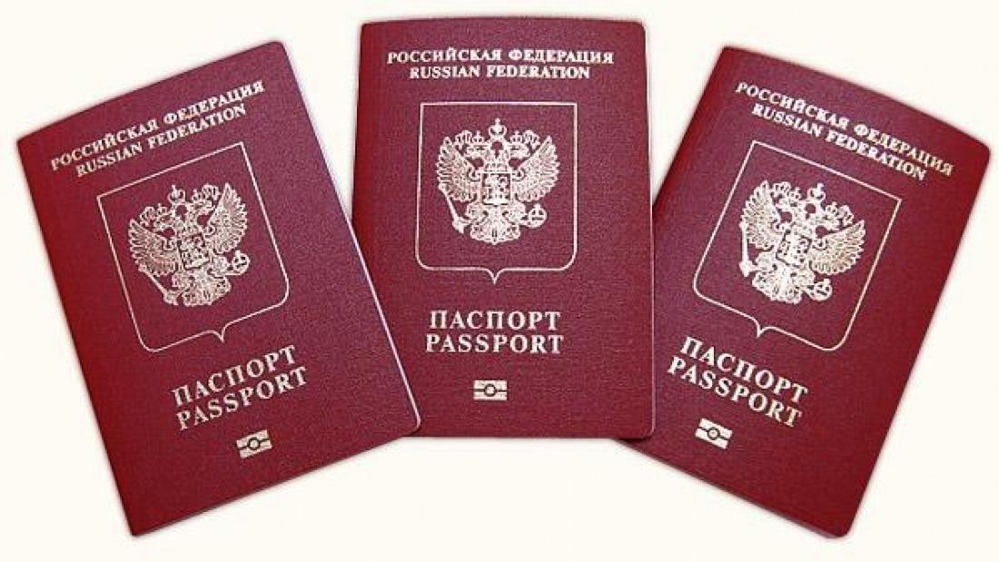 Когда менять паспорт в 45 лет сроки