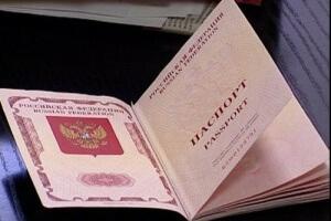 что делать при утере паспорта