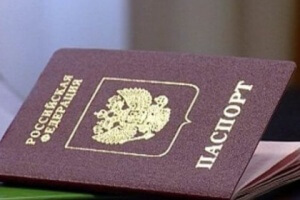 В каких случаях нужно востанавливать паспорт