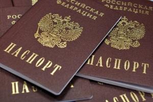 За восстановление паспорта нужно заплатить госпошлину