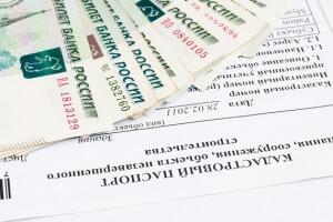 Как получить кадастровый паспорт на квартиру