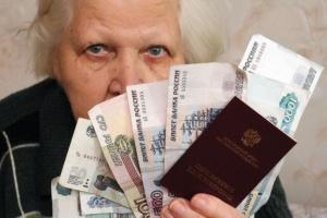 Платят ли пенсионеры налог на квартиру и технология оформления льгот в налоговой инспекции
