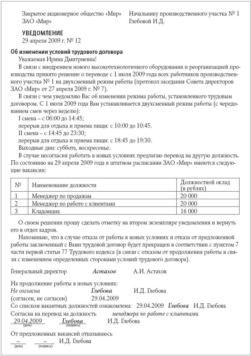 Оплата за исполнение обязанностей вышестоящего должностног лица
