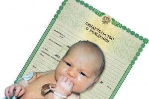 Документы для прописки новорожденного: особенности и нюансы процедуры
