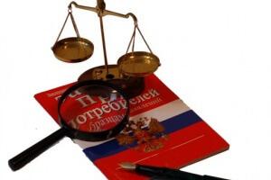 Закон о правах потребителя и возврат товара