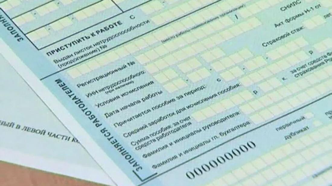 Согласие собственника на регистрацию ооо по месту жительства иностранного гражданина образец