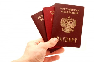 Как поменять паспорт в 45 лет