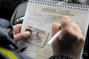 Как получить права после лишения