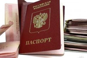 Необходимые документы на смену паспорта каргопольской
