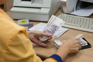 Как платят пособие по безработице