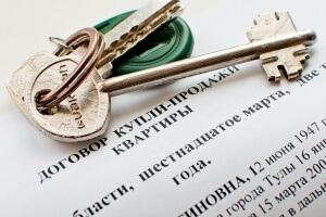 Кто платит риэлтору при продаже квартиры