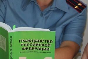 Изображение - Гражданство детей при изменении гражданства родителей 26589058-kak-oformit-rebenku-ukrainskoe-grazhdanstvo-300x200