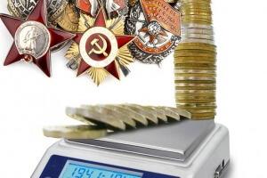 Роспотребнадзор москва подать жалобу онлайн