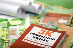 Изображение - Документы, необходимые при покупке дома с участком Zemelnye-uchastki-300x200