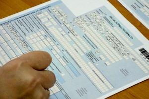 Как и когда оплачивается больничный лист? Правила оформления