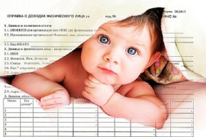 за какого ребенка дают материнский капитал