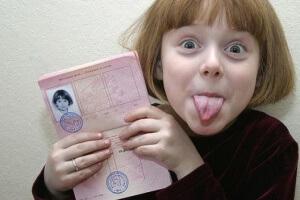 Как меняется гражданство детей при изменении гражданства родителей?