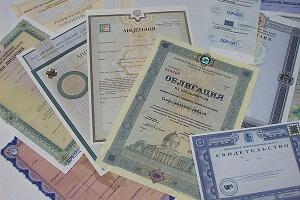 пакет документов для приватизации квартиры