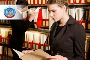 Как проверить наличие задолженности по налогам