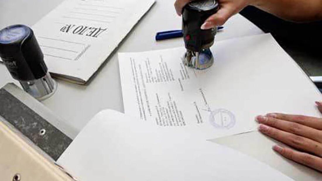 Какой кредит требует обязательной государственной регистрации