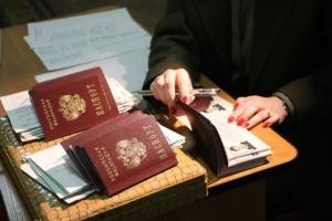 последствия временной регистрации для собственника