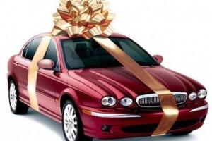 Как подарить машину родственнику