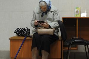 Как рассчитать пенсию по инвалидности? Основные параметры расчета
