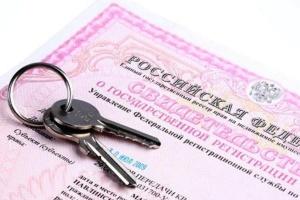 какие документы нужны при продаже гаража