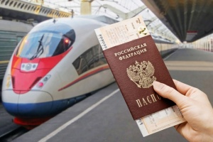 Можно ли вернуть билет на поезд и как провести данную процедуру?