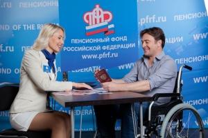 Пенсия по инвалидности: сколько платят за 2 группу инвалидности