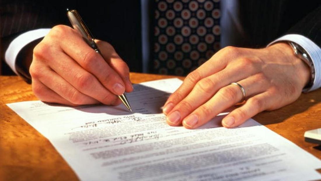 Документы для заключения договора с управляющей компанией