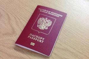 Где можно получить загранпаспорт: куда обращаться?