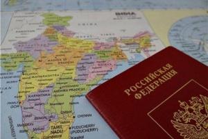 Где можно получить загранпаспорт