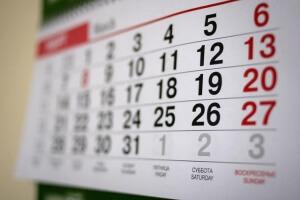 оплата командировки в выходные дни