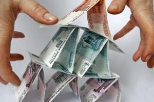 Как получить кредит в сингапуре