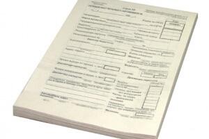 Как заполнить путевой лист легкового автомобиля: подсказки и рекомендации