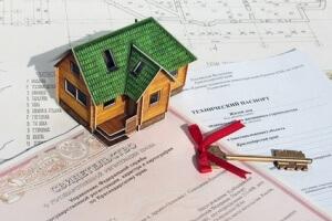 Какие документы нужны для субсидии на квартиру