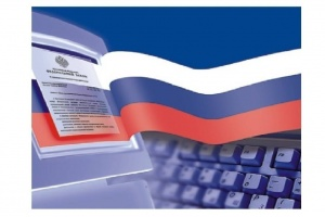 Статья 227 АПК РФ