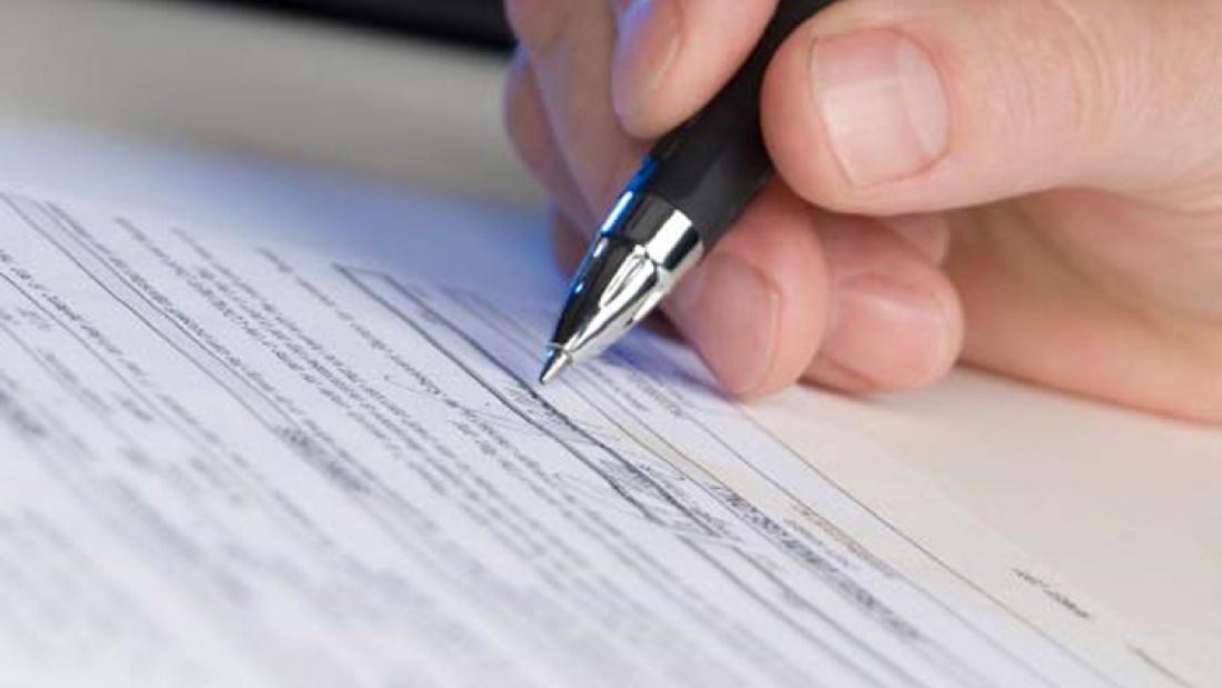 Мера наказания за подделку подписи