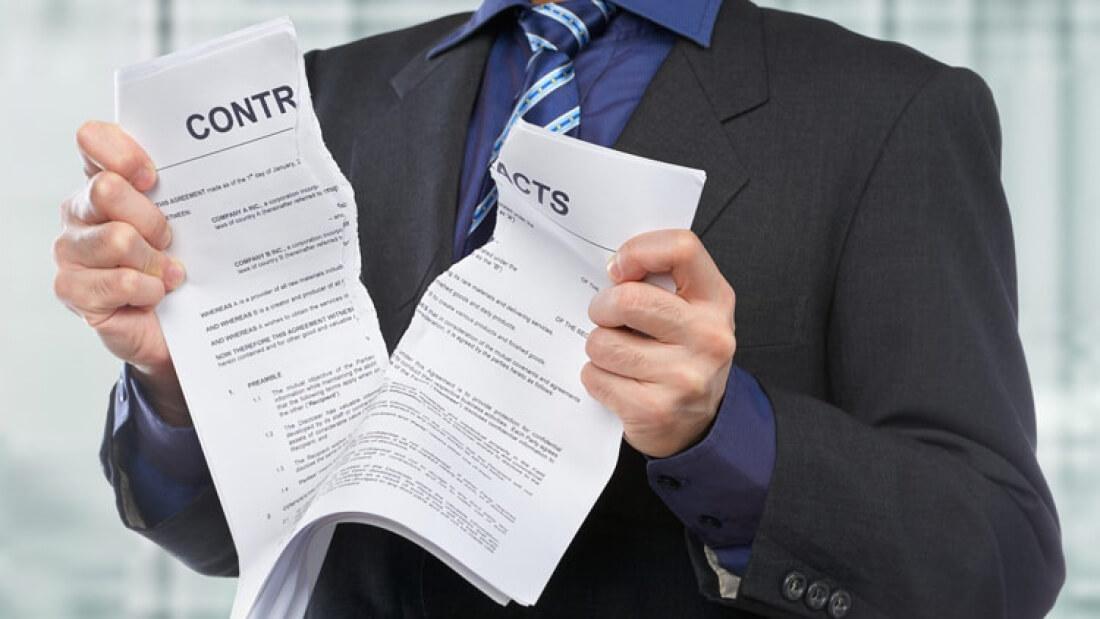юридические консультации по трудовым отношениям