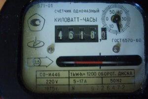 Штраф за воровство электроэнергии