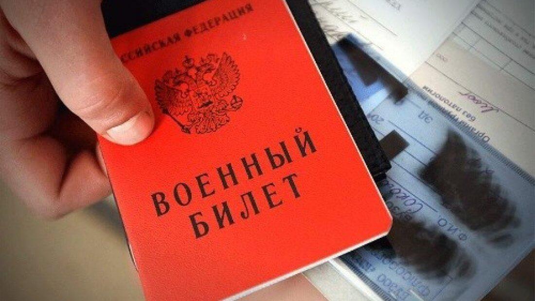 Какие документы нужны для получения рабочей визы в россию иностранцев