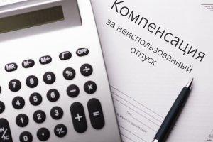 Как рассчитать дни отпуска при увольнении с соблюдением всех законодательных норм ТК РФ