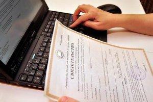 Где меняют ИНН, информация из налоговой службы