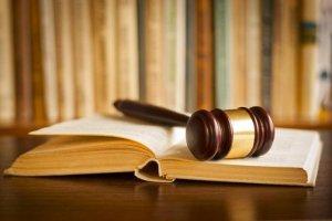 Какой закон имеет обратную силу на территории РФ