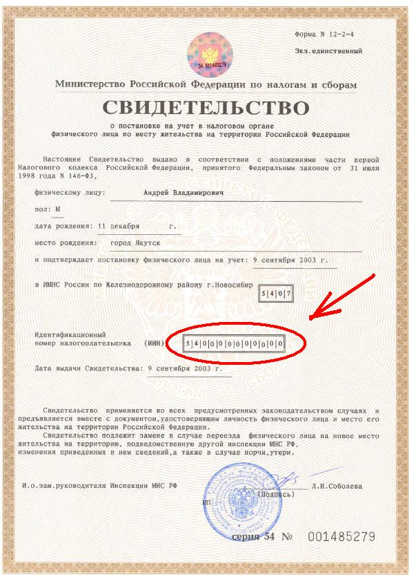 Как сделать регистрацию в москве для граждан евросоюза