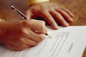 Каковы сроки рассмотрения административного протокола?