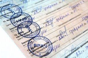 Медсправка для замены водительского удостоверения: законодательные положения, процедура получения и ее нюансы