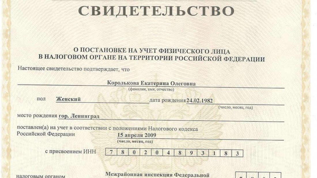 Временная регистрация куда и что нужно