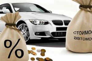 Налоговый вычет при покупке автомобиля: полезная информация для начинающих автолюбителей